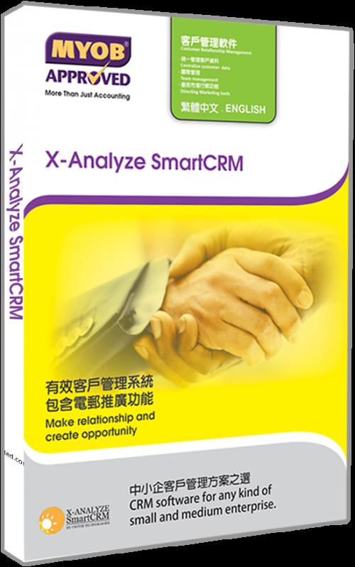 X-Analyze Smart CRM