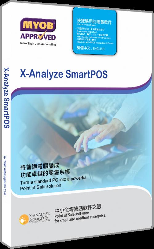 X-Analyze Smart POS
