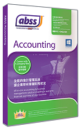 ABSS-Accounting