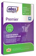 ABSS-Premier