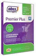 ABSS-PremierPlus